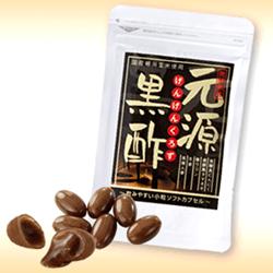健康コーポレーション/元源黒酢ウェブ