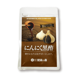 健康の森/にんにく黒酢ウェブ